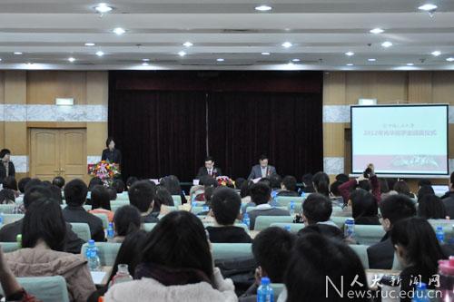 2012年光华奖学金获得者2011级艺术学院研究生陈睿