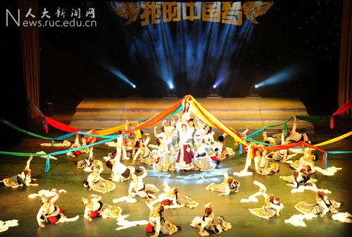 """""""我的中国梦""""中国人民大学学生艺术团五四专场演出"""