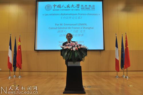 5月17日 法国驻上海总领事馆总领事卢力捷(Emmanuel LENAIN)一行访问中国人民大学中法学院并就中法外交关系发表演讲2