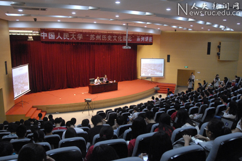 9月22日 苏州历史文化概论讲座开讲 叶正亭漫谈吴文化