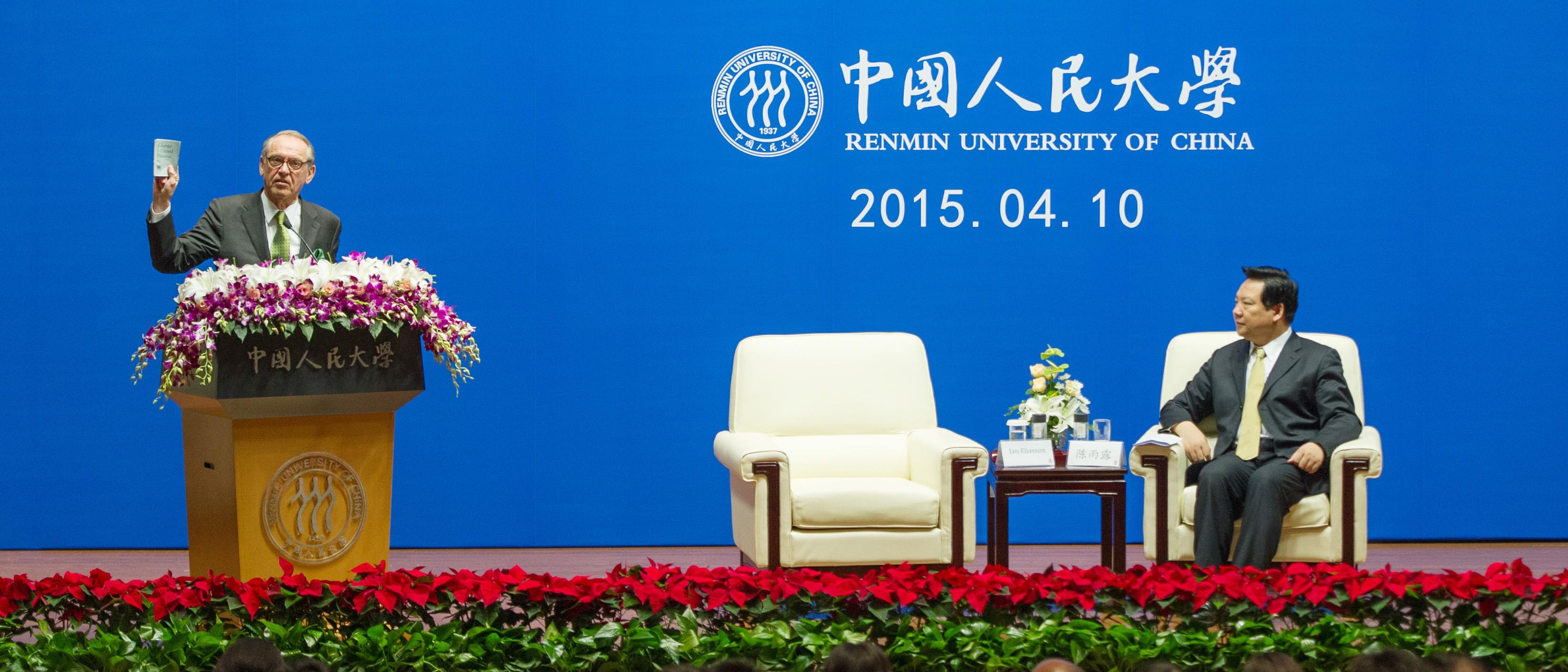 联合国常务副秘书长埃里亚松访问中国人民大学并发表演讲