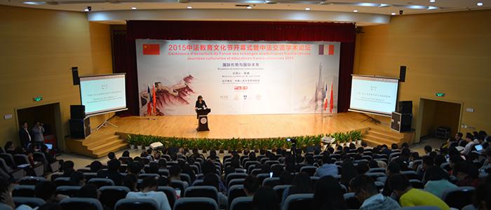 2015中法教育文化节在中国人民大学苏州校区开幕